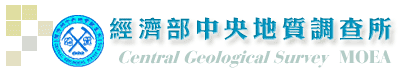 中央地質調查所-土壤液化潛勢查詢系統(開啟新視窗)